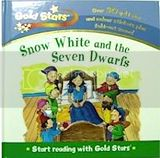 S67) Gold Stars Snow White and the Seven Dwarfs
